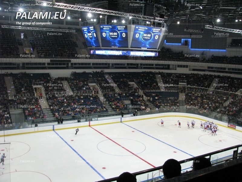 """Торжественное открытие МКСК """"Минск-Арена"""""""