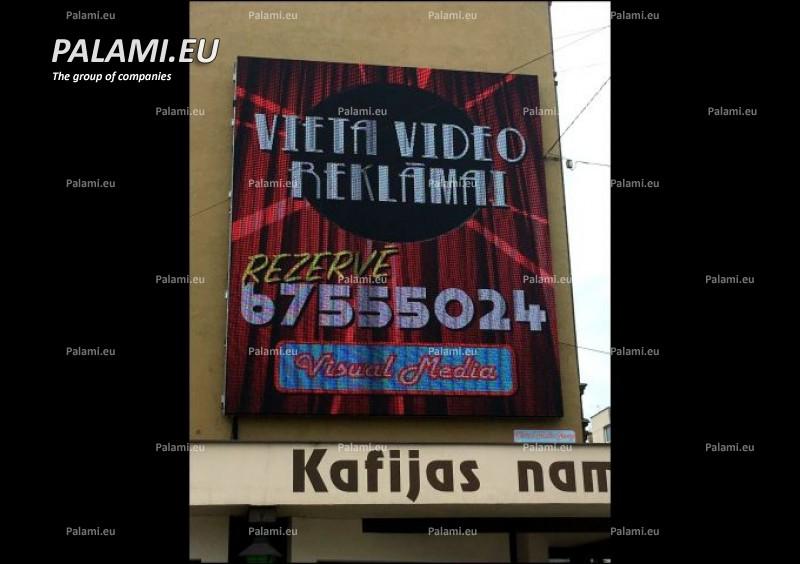 Новый светодиодный SMD-экран установлен на главной улице Риги (Латвия)