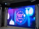 Для создания визуально-декорационного оформления телестудии Республиканского унитарного предприятия радиотелецентр «Телерадиокомпания «Гомель» установлен светодиодный экран высокой четкости.
