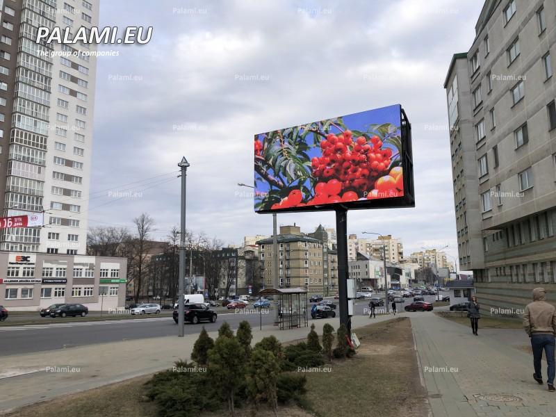 В Минске на перекрестке ул. Тимирязева - пр. Машерова установлен светодиодный экран