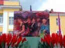 V выставка - презентация «ЛИДА-РЕГИОН-2009»