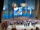 Фестиваль культур народов ЕврАзЭС