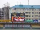 Новое огромное спортивное табло смонтировано в г.Гомеле