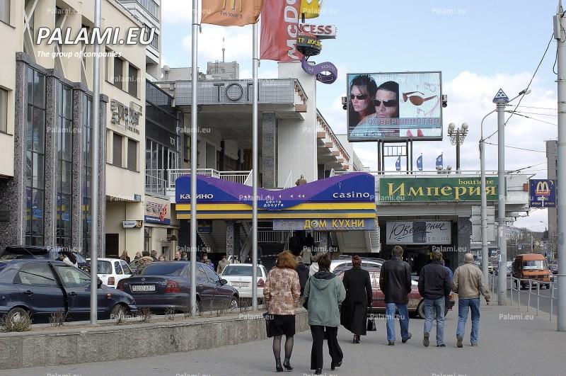 Первый в Минске светодиодный видеоэкран установлен на улице Немига