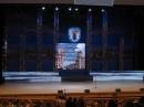 Торжественное мероприятие, в рамках празднования 941-й годовщины г.Минска.