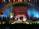 XV День белорусской письменности