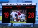 Стадион «Центральный» город Гомель