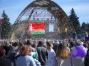 """Республиканский фестиваль-ярмарка """"Дожинки-2004"""""""