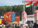 """""""Дожинки-2010″"""