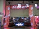 """Выставка """"Реклама-2010"""" в Москве. Свои новые новые решения в области светодиодных экранов представляет Группа компаний """"ПАЛАМИ"""""""