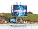 Нашим предприятием изготовлено и отгружено спортивное табло площадью 66 кв.м. для Гребного канала в г.Заславль.