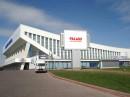Установлен стационарный экран у Дворца спорта в г.Минске
