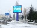 """Произведен и установлен уличный рекламный светодиодный экран Palami-RGB-LED-v10(384x512) размером 3,84х5,12 метра с применением технологии виртуального пикселя для рекламного агентства """"Оранжевый дельфин"""" г.Пинск."""