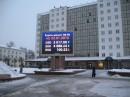 """Два светодиодных экрана установлены предприятием """"ПАЛАМИ"""" на пл.Победы в г. Витебске."""