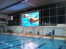 """Произведено и установлено полноцветное светодиодное видеотабло Palami-RGB-SMD-12 размером 4,032х6,912 м для бассейна Дворца спорта """"Олимпийский"""", г.Чехов, Россия"""