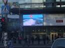 """Тонкий (Slim Screen) полноцветный видео экран из светодиодной сетки на здании торгового центра """"Foorum"""" в Таллинне"""