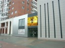 Новый стационарный светодиодный видеоэкран установлен вг. Екатеринбург, Россия