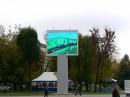 Установлен стационарный экран в центре г. Могилёв