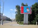 Очередной стационарный экран установлен в г. Минске на пл. Я. Коласа