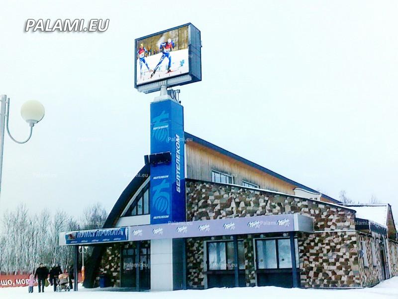 Установлен большой светодиодный видеоэкран с вращением в Республиканском горнолыжном центре «Силичи»