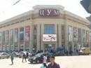 Стационарный рекламный экран в городе Пенза